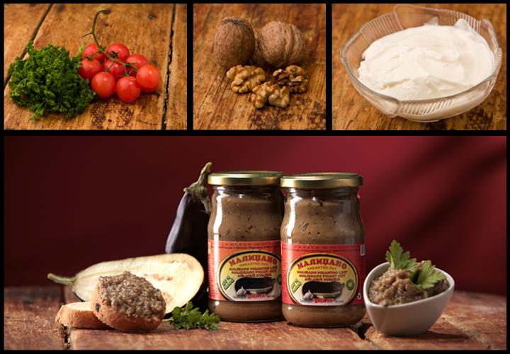 состојки, ореви, павлака, шери домати, француски магодонос, малиџано